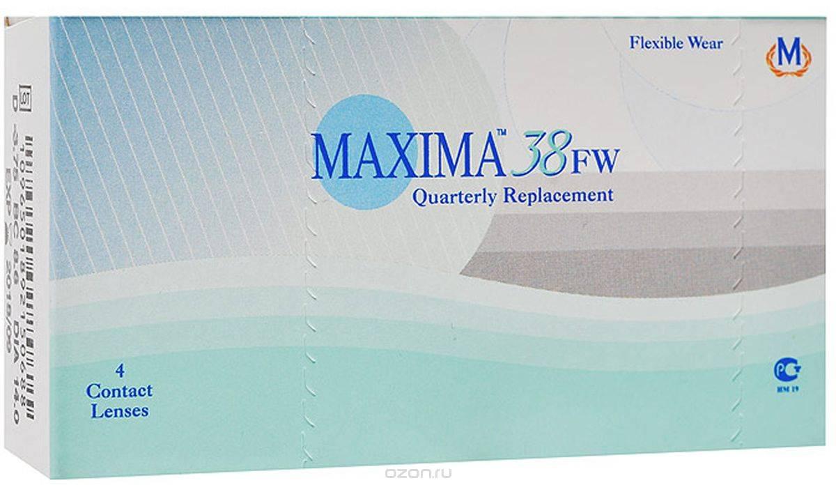 Достоинства контактных линз максима