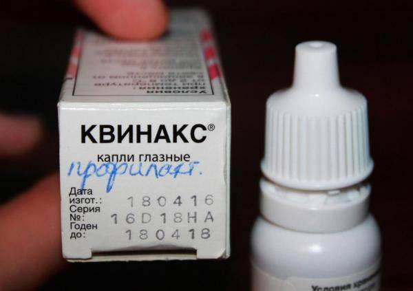 Проксофелин, цена в санкт-петербурге от 206 руб., купить проксофелин, инструкция, капли, 4602676001587