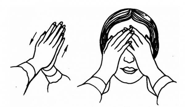 Йога для глаз: упражнения для улучшения зрения, мудры