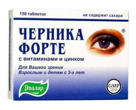Методы лечения дистрофии сетчатки глаза за рубежом