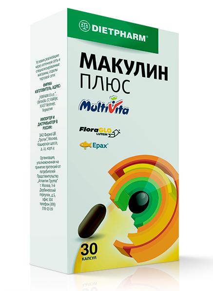Макулин плюс инструкция цена отзывы - медицинский справочник medana-st.ru