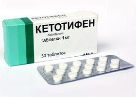 Кетотифен - аналоги и заменители последнего поколения