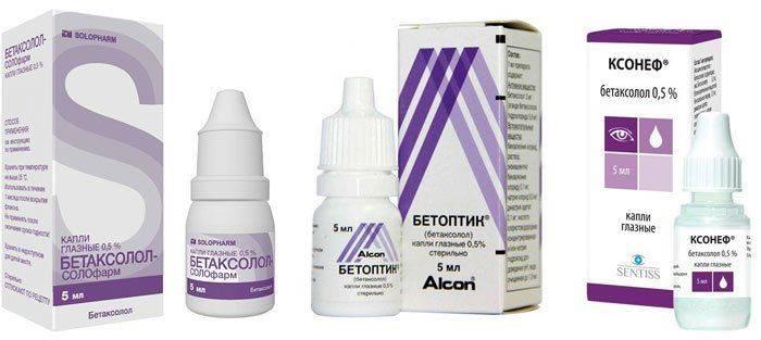 Капли глазные ксонеф: инструкция по применению, бетаксолола гидрохлорид 5 мг