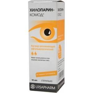 Глазные капли хилопарин-комод: инструкция, цена, аналоги