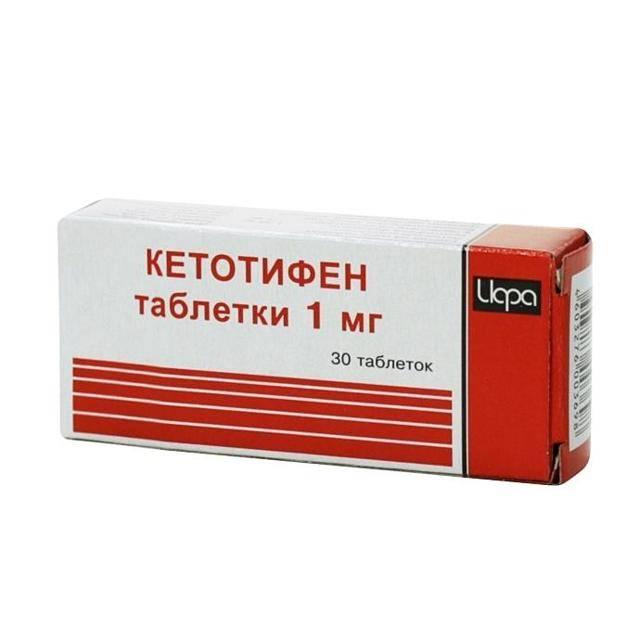Кетотифен капли: инструкция по применению, показания, побочные действия, отзывы