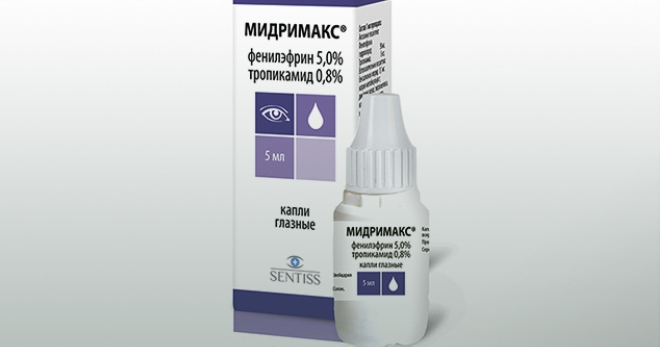 Глазные капли мидримакс: инструкция по применению, аналоги oculistic.ru глазные капли мидримакс: инструкция по применению, аналоги
