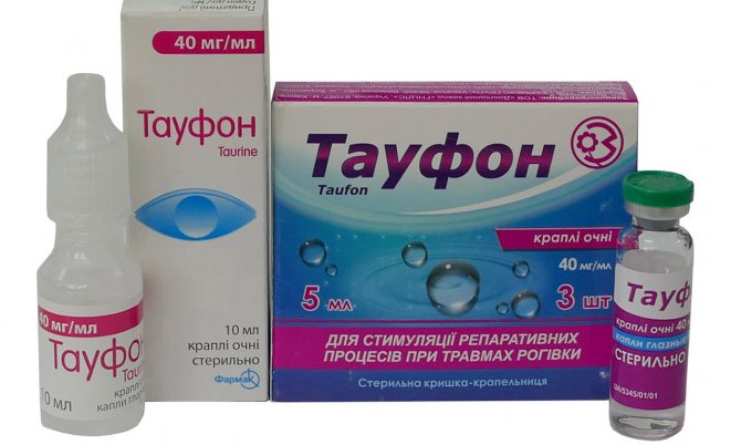 Глазные капли таурин: для чего назначают, польза, отзывы врачей, инструкция