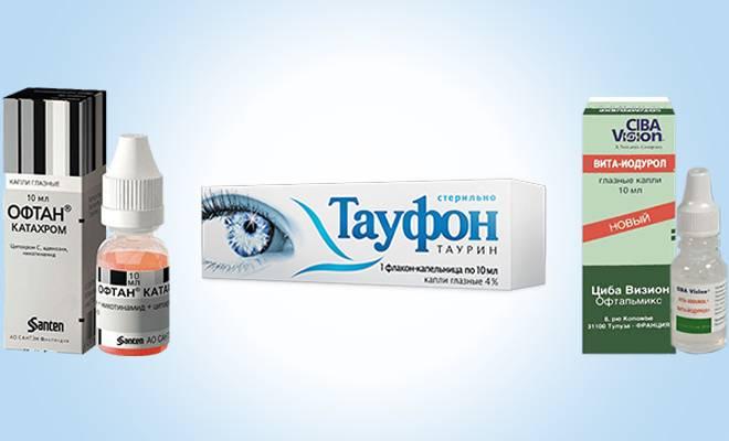Глазные капли от катаракты: список эффективных препаратов для лечения глаз