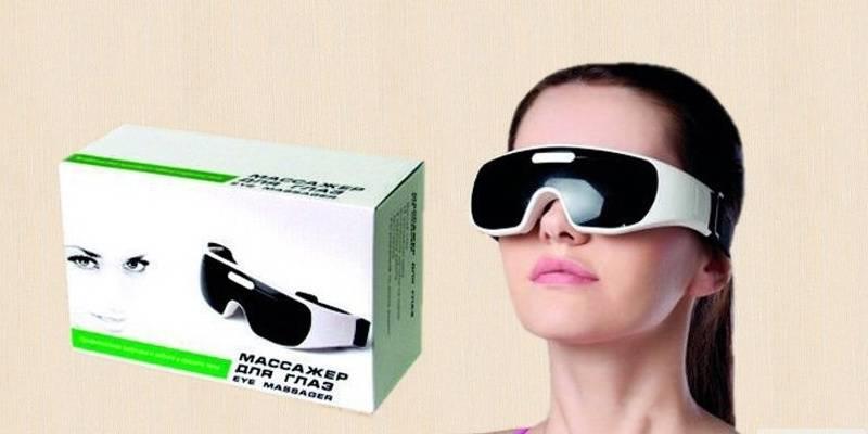 Массажер для глаз healthyeyes: отзывы врачей и пациентов, рекомендации по применению