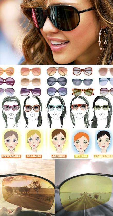 Какие очки подойдут для овального лица - советы стилистов oculistic.ru какие очки подойдут для овального лица - советы стилистов