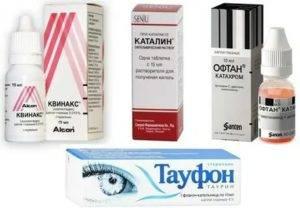 Капли для глаз каталин: инструкция по применению, цена
