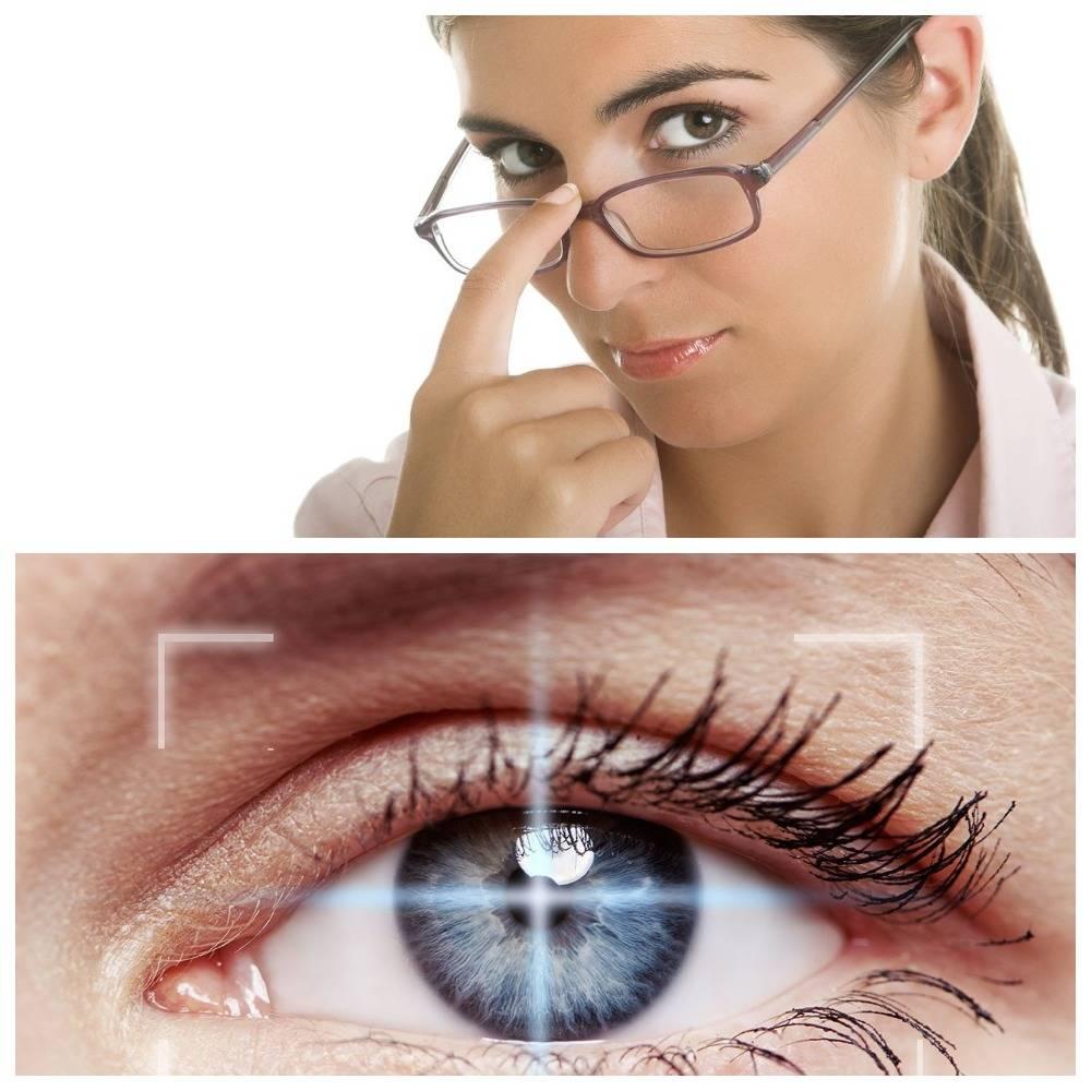 Лазерная коррекция зрения - последствия проведения операции