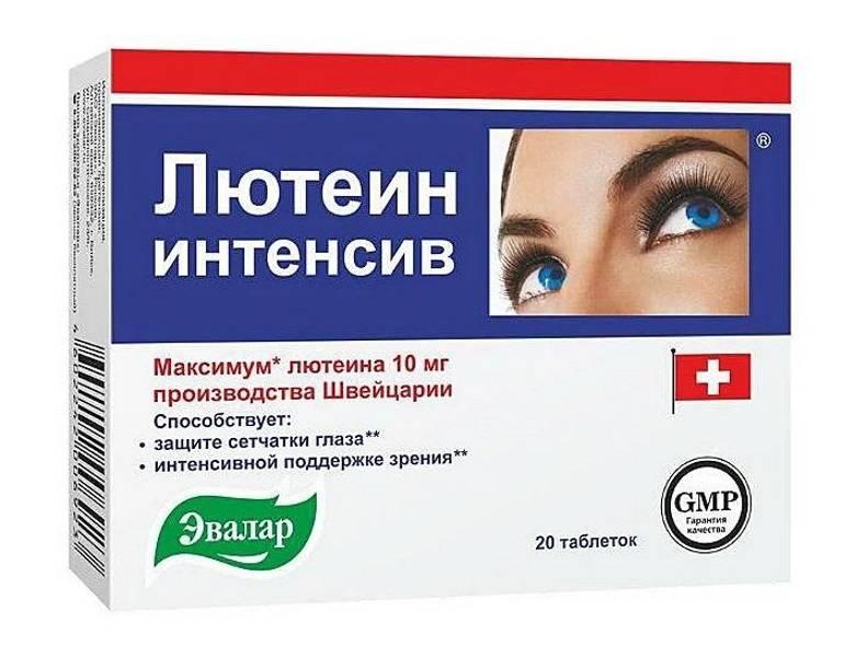 Как применять витамины лютеин комплекс: отзывы о бад лютеин комплекс, инструкция по применению, цена