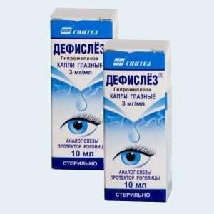 Аналог глазных капель искусственная слеза и цены аналогов