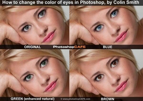 Как изменить цвет глаз....