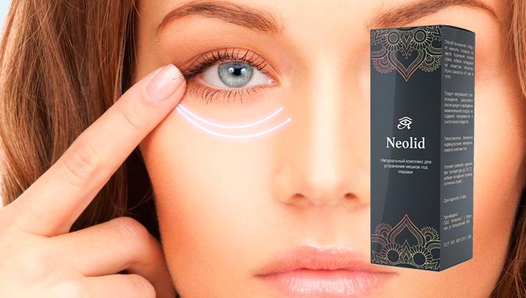 Подскажите лучшее косметическое средство от мешков и морщин под глазами. парфюмерный