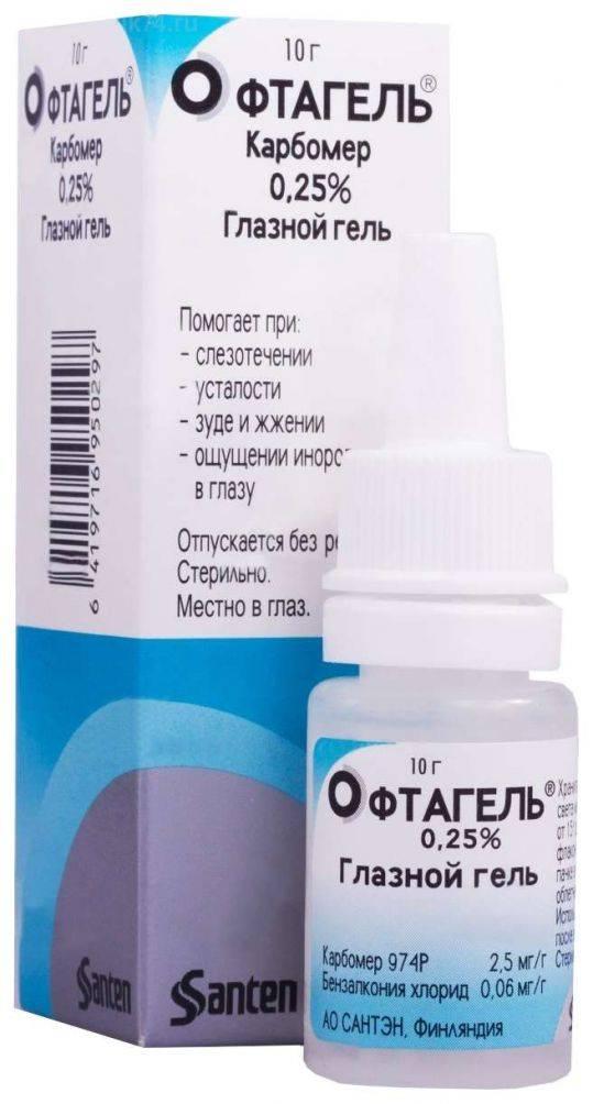 Офтагель (oftagel) - инструкция по применению, состав, аналоги