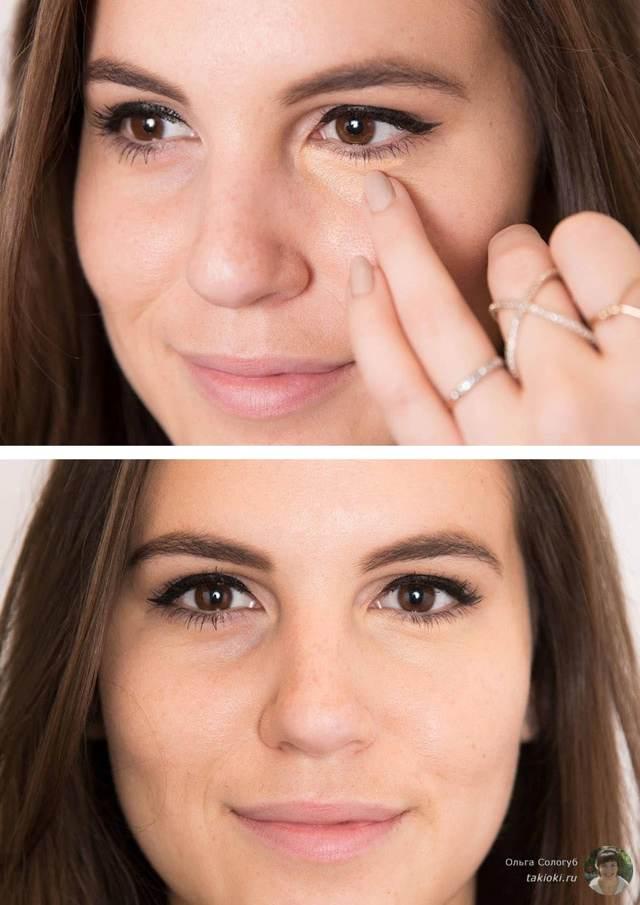 Как можно замаскировать синяки под глазами