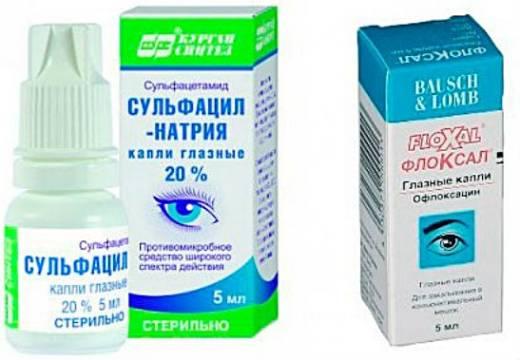 Глазные капли для детей от коньюктивита: глаз, детские, список