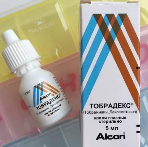 Тобразон аналоги. цены на аналоги в аптеках