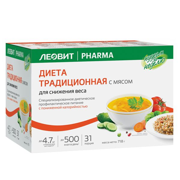 Леовит: инструкция по применению, отзывы и аналоги, цены в аптеках