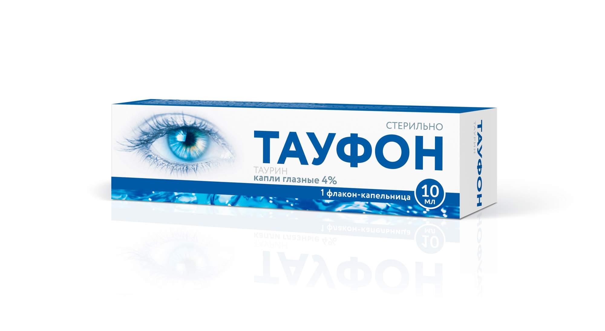 Таурин-диа (капли глазные 4 % 10 мл флакон-капельница) зао диафарм россия инструкция по применения, цены в аптеках екатеринбурга