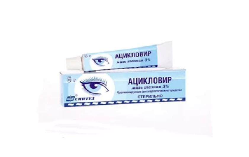 Ацикловир (мазь глазная): инструкция, цена, отзывы, состав, аналоги