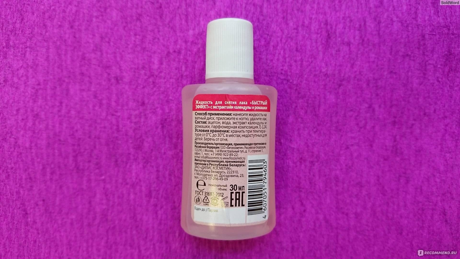 Мыло попало в глаза: что делать в случае шампуня или хозяйственного средства - первая помощь ребенку и взрослому