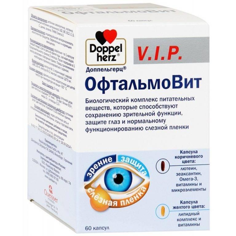 Витамины для глаз капли: список для улучшения зрения для пожилых людей, препараты для профилактики после 45 лет, вистанол с витамином а