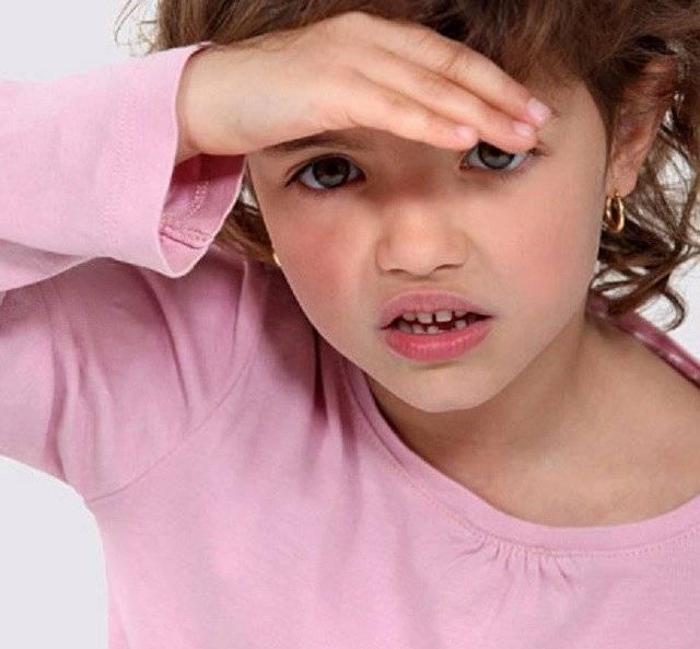 Светобоязнь у детей: причины, симптомы, диагностика, лечение, профилактика
