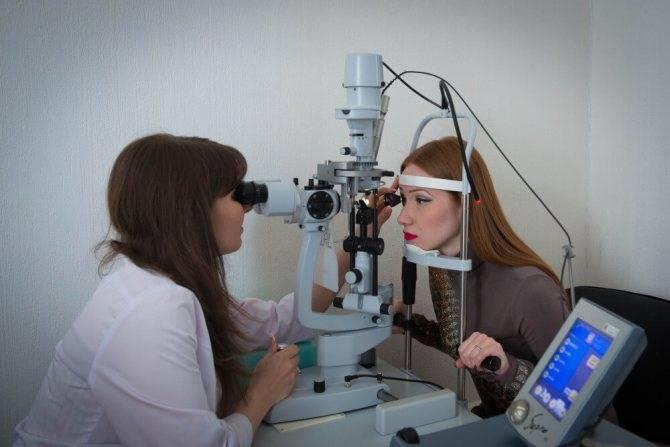 Ультразвуковая биометрия глаза это. биометрия глаза   здоровье человека