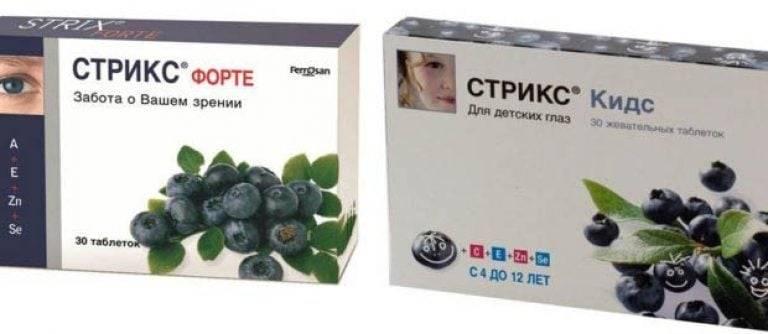 Аналоги стрикс форте – чем заменить витамины для глаз - головная боль