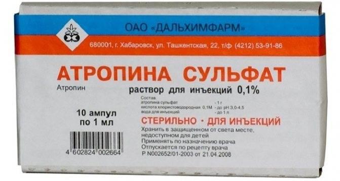 Атропин глазные капли: инструкция по применению, показания, атропина сульфат детям, сколько действует раствор в ампулах, чем можно заменить