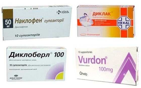 Чем заменить диклофенак: безопасные инесовсем аналоги препарата - все о суставах