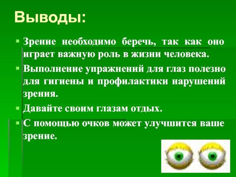 Уринотерапия лечение глаукомы