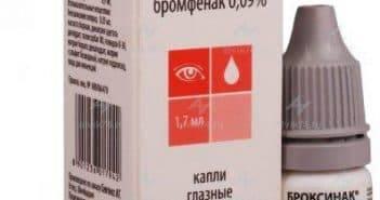 Какие капли используют для расширения зрачков - время действия oculistic.ru какие капли используют для расширения зрачков - время действия