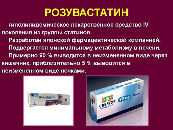 Аналоги канефрона: дешевые российские и зарубежные заменители препарата