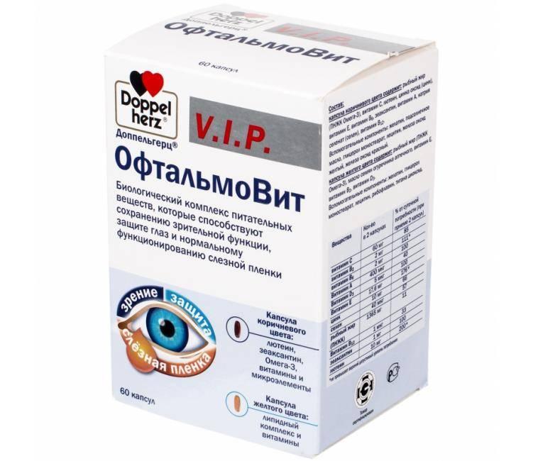 Офтальмовит доппельгерц: инструкция, отзывы, аналоги, цена в аптеках - medcentre.com.ua