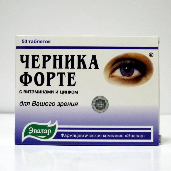 Улучшение зрения при дальнозоркости: какие капли для глаз лучше, для каких групп пациентов подойдут