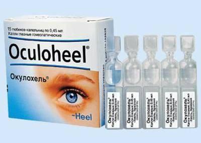 Глазные капли окулохель