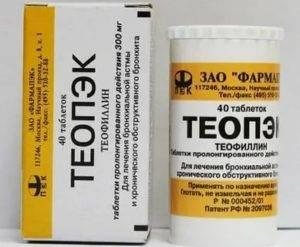 Диуремид (diuremid)  | поиск, резервирование, заказ лекарств, препаратов в россии +7(499)70-418-70