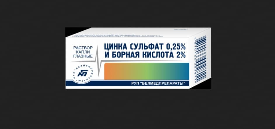 Глазные капли цинка сульфат диа - медицинский справочник medana-st.ru