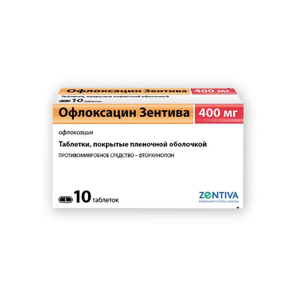 Аналог таблеток офлоксин