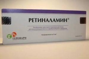 Ретиналамин: инструкция по применению, цена, отзывы, аналоги, состав и противопоказания