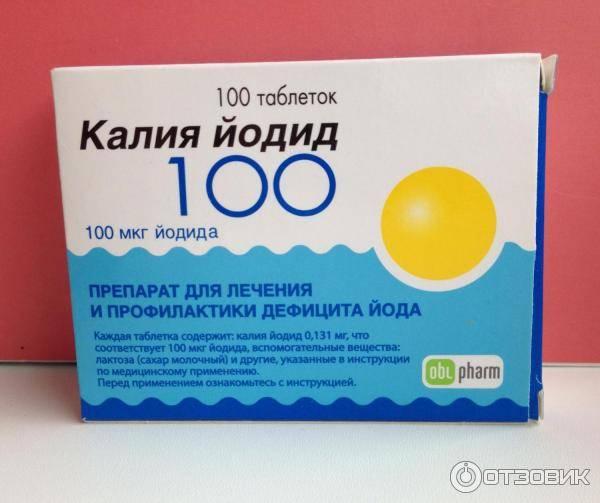 Йодомарин: дешевые аналоги и заменители, цены на российские и иностранные препараты в таблетках
