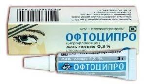 Офтоципро мазь глазная 0,3% 3 г цена 178,9 руб в москве, купить офтоципро мазь глазная 0,3% 3 г инструкция по применению, отзывы в интернет аптеке