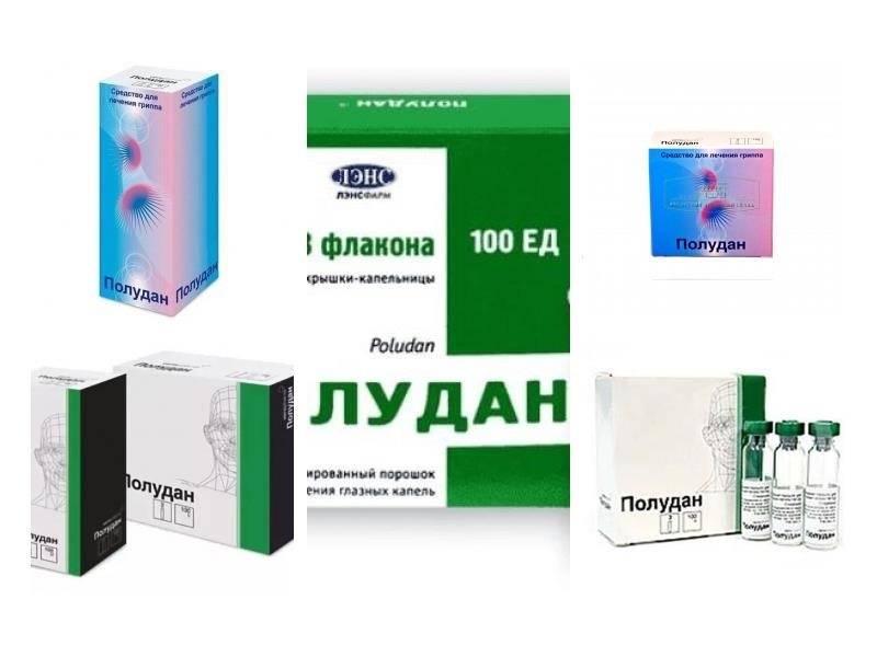 Аналоги препарата де-нол: дешевые отечественные и зарубежные заменители