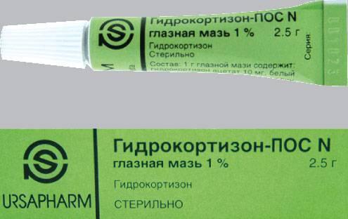 Гидрокортизоновые капли для глаз   ocularhelp