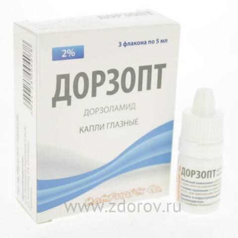 Глазные капли дорзопт: инструкция по применению, цена и отзывы - medside.ru