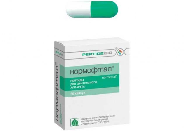 Нормофтал пептидбио - инструкция по применению, описание, отзывы пациентов и врачей, аналоги